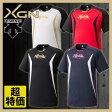 【最大6%OFFクーポン!】超特価30%OFF デサント DESCENTE XGN ベースボールシャツ ベーT Tシャツ ウォームアップシャツ トレーニングウエア DBX-5601A あす楽対応 セール SALE