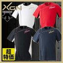 40%OFF 最大2500円引クーポン デサント DESCENTE XGN ベースボールシャツ ベーT Tシャツ ウォームアップシャツ トレーニングウエア DB...