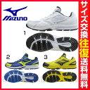 トレーニングシューズ 野球 ソフトボール ミズノ BTターフ 23.0〜29.0・30.0cm トレシュー 2016 取寄 アップシューズ 靴 SSUR