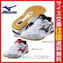 20%OFF 最大10%引クーポン バレーボールシューズ ミズノ mizuno ウエーブエリートジャパン 9KV230 靴