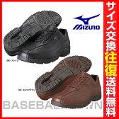 ミズノ mizuno メンズ ウォーキングシューズ LD40 IIIα B1GC1415 靴 SSUR