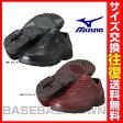 【最大7%OFFクーポン】ミズノ mizuno レディース ウォーキングシューズ LD40IIIα B1GD1415 靴