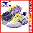 ミズノ mizuno ランニングシューズ ウエーブライダー J1GD1407 靴