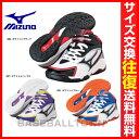 【最大7%OFFクーポン】バッシュ ミズノ mizuno バスケットボールシューズ ウエーブヒーロー W1GC1460 取寄 靴
