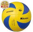 【土日祝も あす楽】バレーボール ミカサ 検定球4号 黄/青 MVA400 あす楽