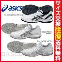 アシックス テニスシューズ(オールコート用) ゲルベロシティ 2 TLL720 取寄 靴 SSUR