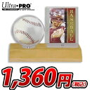 Ultra-pro88-81209