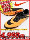 P-nike-599850-008-ss