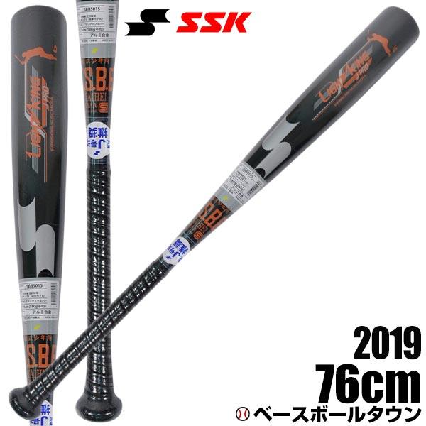 20%OFF最大10%引クーポンバット野球少年用軟式SSK金属SSKライトキングJ坂本モデルミドルバ