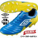 最大10%引クーポンサッカー スパイク アンブロ アクセレイター SL Eブルー/Bイエロー/ホワイト USA7705BYW 一般 シューズ 靴