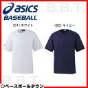 最大1500円引クーポン 3240円で送料無料 アシックス ベースボールシャツ 2ボタン 吸汗速乾 練習着 プラシャツ 半袖 BAD015 野球ウェア 取寄 メール便可