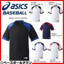 最大1500円引クーポン アシックス ベースボールシャツ 1ボタン 吸汗速乾 練習着 プラシャツ 半袖 BAD016 野球ウェア 取寄 メール便可
