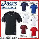 最大1500円引クーポン 3240円で送料無料 アシックス ベースボールシャツ 2ボタン 吸汗速乾 練習着 プラシャツ 半袖 BAD021 野球ウェア 取寄