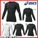 20%OFF 最大7%引クーポン アシックス ロングスリーブシャツ 長袖 スポーツ インナーシャツ ランニング フィットネス ウエア XA3029