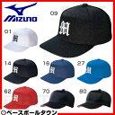 全品7%OFFクーポン ミズノ オールメッシュ 六方型 練習帽 12JW7B11 帽子 野球 ベースボールキャップ 取寄
