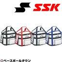 SSK ボールバッグ 硬式・軟式5ダース用 ソフトボール2.5ダース用 BA9760 ボールケース 取寄