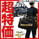 最大7%引クーポン バッグ刺繍可(有料) ミズノプロ 遠征バッグ 取寄 部活 合宿 1FJD6002 0630p10_bag