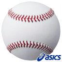 最大10%引クーポン アシックス 野球 サイン用ボール BQN120 取寄