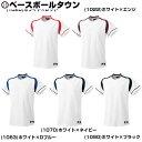 20%OFF SSK ベースボールシャツ 2ボタンプレゲームシャツ BW2200 野球ウェア 取寄
