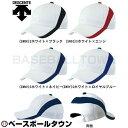 20%OFF 全品7%OFFクーポン デサント メッシュキャップ 帽子 C-714 野球 練習帽