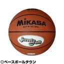 21%OFF 最大14%引クーポン ミカサ バスケットボール 検定球6号 ゴム 茶 B6JMR-BR 取寄