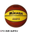 21%OFF 最大14%OFFクーポン ミカサ ミニバスケットボール 検定球5号 茶/クリームイエロー BZD512 取寄