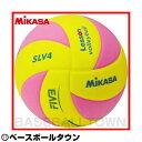 25%OFF 最大6%OFFクーポン ミカサ バレーボール 軽量4号球 レッスンバレー EVA 約160g 黄/ピンク SLV4-YP