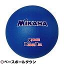 20%OFF 最大14%OFFクーポン ミカサ スポンジドッジボール 軽量約131g 青 STD-18-BL 取寄