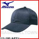 3240円で送料無料 ミズノ 練習帽子 オールメッシュ六方型 キャップ ネイビー 12JW4B0314 取寄