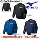 20%OFF 千円引クーポンありミズノ ジュニア用 Vネックジャケット 長袖 52WJ182 少年用 野球ウェア
