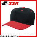 20%OFF 最大14%OFFクーポン SSK 野球 ベースボールキャップ 角ツバ6方型 ブラック×レッド BC062-9020 練習帽