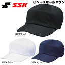 20%OFF 最大14%OFFクーポン SSK ベースボールキャップ 角ツバ8方型 (練習帽) 帽子 BC081野球帽 取寄