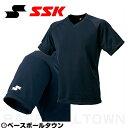 20%OFF 最大10%引クーポン SSK 野球 VネックTシャツ ブラック BT2260-90 野球ウェア メール便可