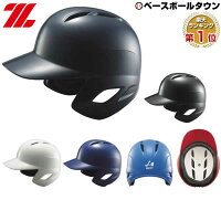 20%OFF 最大5%引クーポン ゼット ソフトボール 打者用ヘルメット 両耳付 BHL570 取寄の画像