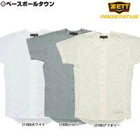 最大10%引クーポン ゼット 野球 ユニフォームシャツ フロントオープンスタイル BU505F 野球ウェア 取寄の画像