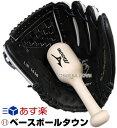【年中無休】最大10%引クーポン野球メンテナンス用品ミズノグラブ仕上鎚2ZG695