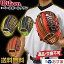 50%OFF 最大2500円OFFクーポン ウイルソン The Wannabe Hero 5LF 軟
