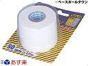 【全品送料無料】【年中無休】20%OFF D&M ドレイパーDCテープブリスターパック50mm×12m dcb50 ディーエム 楽天スーパーセール
