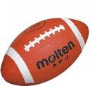 20%OFF 最大12%引クーポン アメリカンフットボール モルテン ジュニア(小学生以下用) AFJ あす楽 少年用