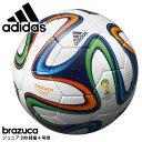 サッカーボール adidas (アディダス) ブラズーカ ジュニア 290 軽量4号球 AS493JR【あす楽対応】