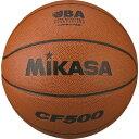 【あす楽】ミニバスケットボール ミカサ 検定球5号 人工皮革 CF500 あす楽 SSUR