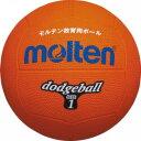 【全品送料無料】28%OFF モルテン ドッジボール ゴムドッジ 1号球 オレンジ D1OR 取寄 _10OFF 楽天スーパーセール