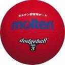 20%OFF 最大10%引クーポン モルテン ドッジボール ゴムドッジ 赤 3号球 D3R 取寄