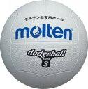 3240円で送料無料 20%OFF モルテン ドッジボール ゴムドッジ 白 3号球 D3W 取寄