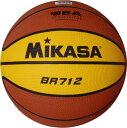 【最大5,000円OFFクーポン】バスケットボール ミカサ 検定球7号 ゴム 茶/クリームイエロー BR712 取寄