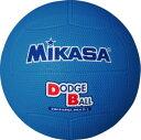 【最大5,000円OFFクーポン】ドッジボール ミカサ 教育用 1号 ブルー D1-BL あす楽