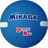 ドッジボール ミカサ 教育用白線入り 1号 ブルー D1W-BL【取寄】【10P01Mar15】