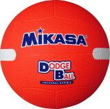 ドッジボール ミカサ 教育用白線入り 2号 オレンジ D2W-O【取寄】【02P01Feb15】