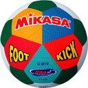 【土日祝も あす楽】フット&キックベースボール ミカサ 全国大会公式試合球 2号球 F2-CR あす楽 サッカー