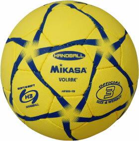 20%OFF 最大5000円引クーポン ハンドボール ミカサ 屋外用練習球3号 黄 HP303-YB 取寄